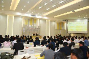 ประชุมวิชาการนวัตกรรมด้านวิศวกรรมและเทคโนโลยีเพื่อเศรษฐกิจและสังคม (IET-CON2018) ครั้งที่ 2