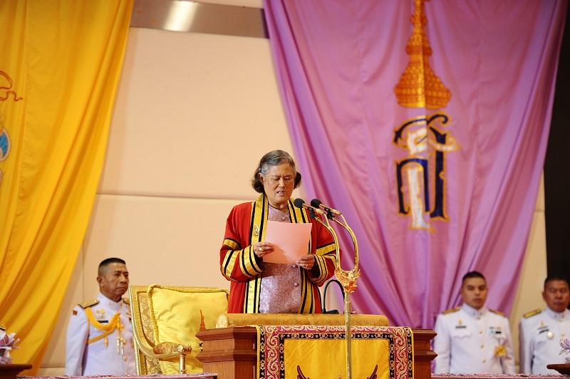 พิธีพระราชทานปริญญาบัตรแก่ผู้สำเร็จการศึกษาประจำปีการศึกษา 2558-2561