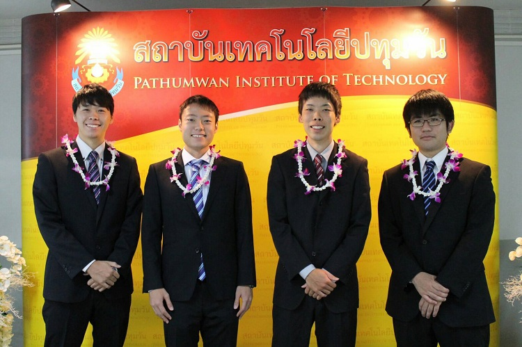 ยินดีต้อนรับนักศึกษาแลกเปลี่ยนจาก Nagaoka Univ. of Tech.