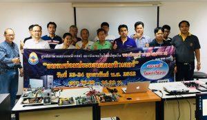 ภาพกิจกรรมอบรมซ่อมประกอบคอมพิวเตอร์ ระหว่างวันที่ 23-24 กุมภาพันธ์ 2562