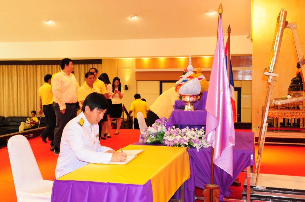 ถวายพระพรชัยมงคล สมเด็จพระนางเจ้าฯ พระบรมราชินี (3 มิถุนายน 2562)