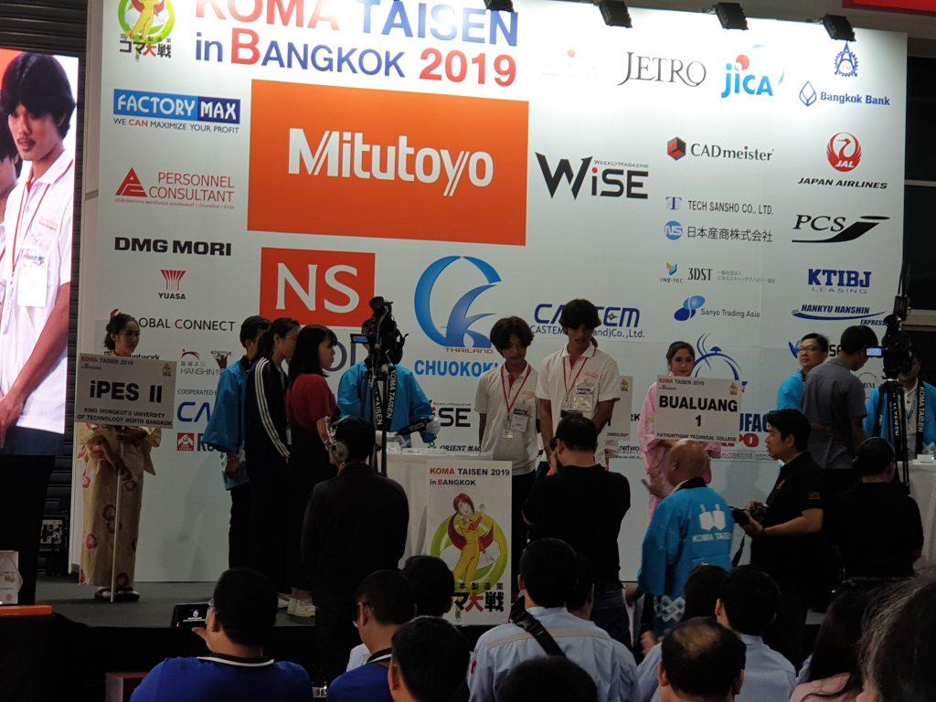 การแข่งขันลูกข่างญี่ปุ่น (KOMA) ประจำปี 2019