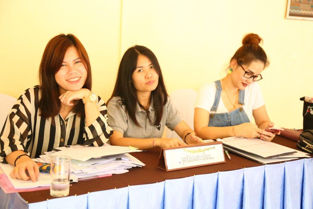 โครงการสัมมนาวิชาการระดับบัณฑิตศึกษา ปี 2562
