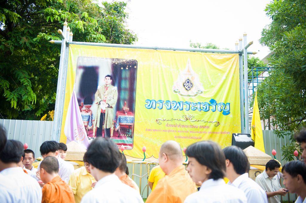 กิจกรรมเฉลิมพระเกียรติ พระบาทสมเด็จพระวชิรเกล้าเจ้าอยู่หัว (28 กรกฎาคม 2562)