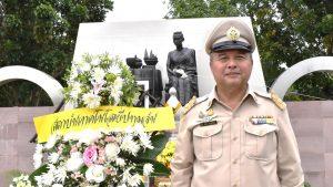 อธิการบดี เป็นประธานพิธีวางพวงมาลาฯ และวันรำเพย 9 กันยายน 2562