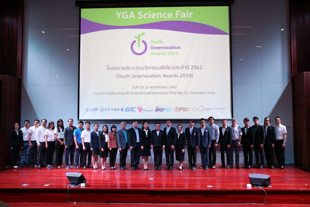 สถาบันเทคโนโลยีปทุมวันเข้าร่วมงาน YGA Science Fair 2019
