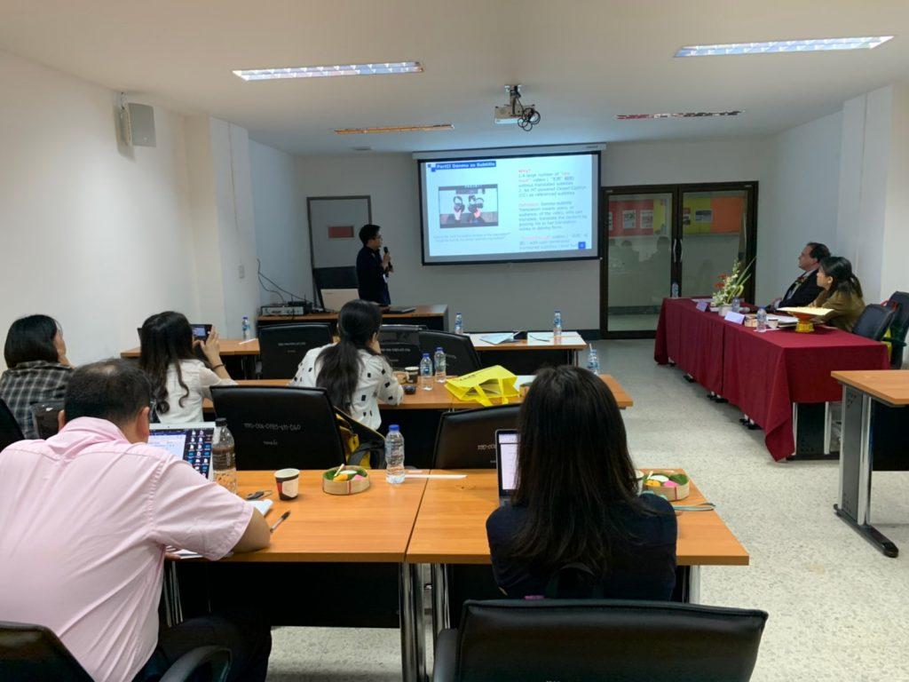 โครงการการจัดประชุมวิชาการนานาชาติ TRANSLATION, EDUCATION AND TECHNOLOGY THE 8th ASIA-PACIFIC FORUM ON TRANSLATION AND INTERCULTURAL STUDIES (APFTIS)