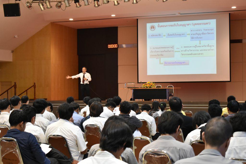 ปัจฉิมนิเทศผู้สำเร็จการศึกษา ประจำปีการศึกษา 2562