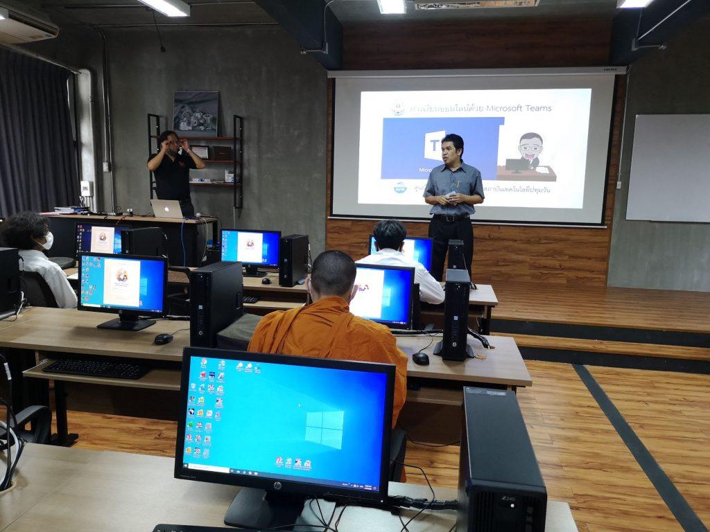 อบรมการเรียนออนไลน์ด้วย Microsoft Teams ให้กับนักศึกษาใหม่ ประจำปีการศึกษา 2563