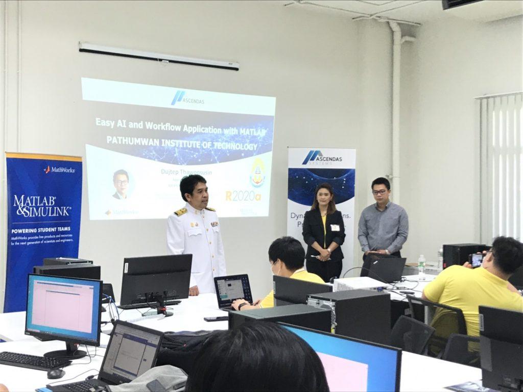 ศูนย์ภาษาและคอมพิวเตอร์จัดอบรม Easy AI and Workflow Application with MATLAB