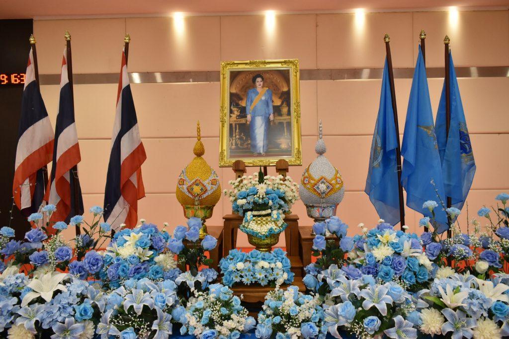 กิจกรรมเฉลิมพระเกียรติ สมเด็จพระนางเจ้าสิริกิติ์ พระบรมราชินีนาถ พระบรมราชชนนีพันปีหลวง เนื่องในโอกาสวันเฉลิมพระชนมพรรษา 12 สิงหาคม 2563