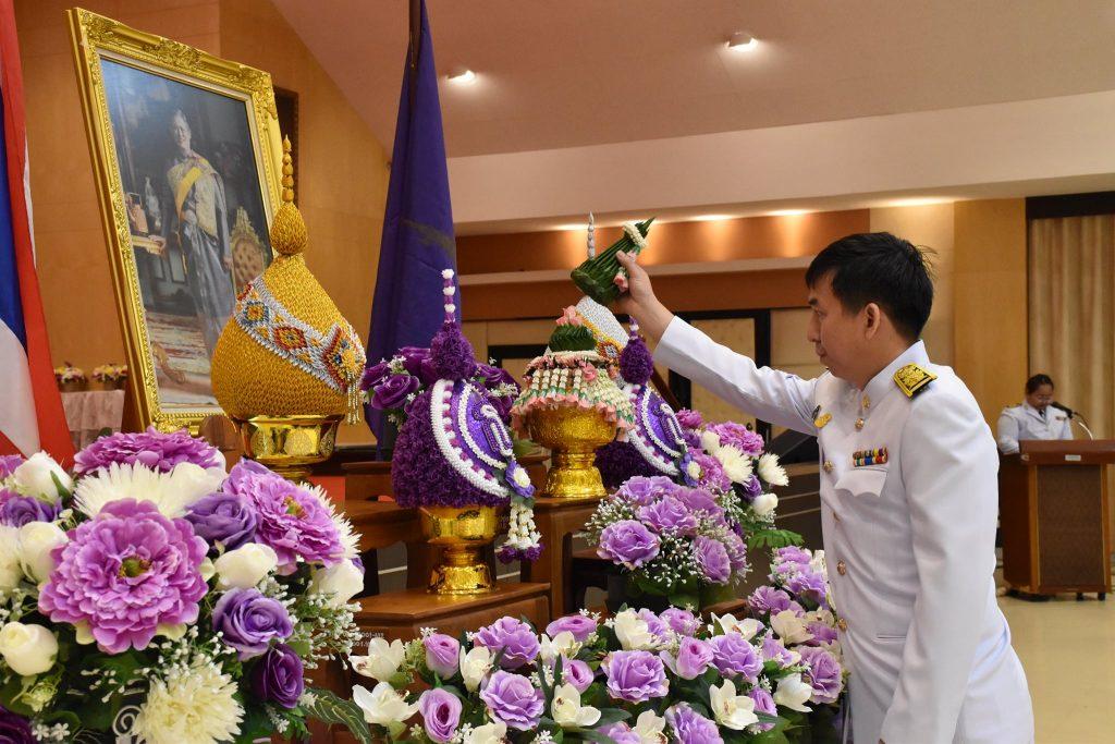 พิธีลงนามถวายพระพรชัยมงคล สมเด็จพระกนิษฐาธิราชเจ้า กรมสมเด็จพระเทพรัตนราชสุดาฯ สยามบรมราชกุมารี เนื่องในโอกาสวันคล้ายวันพระราชสมภพ 2 เมษายน 2564
