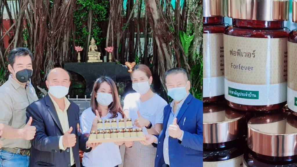 ชัช เตาปูน นำทีมมอบยาสมุนไพรต้านไวรัสให้ปทุมวัน